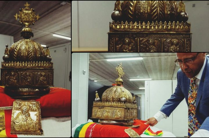 Stolen 18th Century Ethiopian Crown To Be Returned From The Netherlands