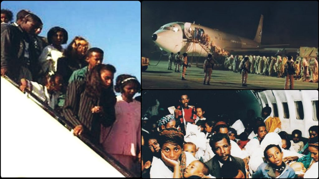 Airlift Of 20000 Ethiopians Jews To Isreal 1984 1991 Operations Moses, Joshua, And Solomon